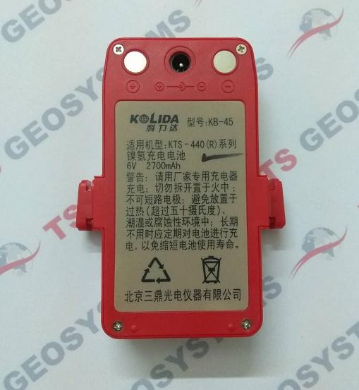 Kolida R6lc KB 45 Battery